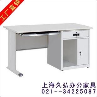 上海钢制办公桌图片